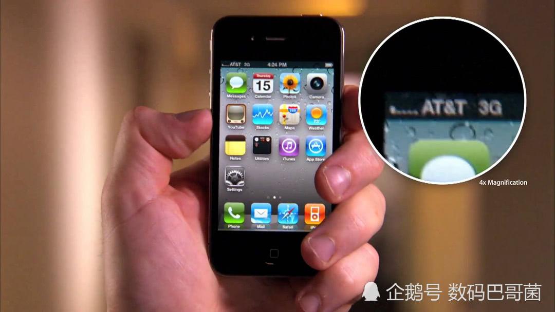 对比苹果三星华为锤子售后问题手机 官方都是如何处理的?