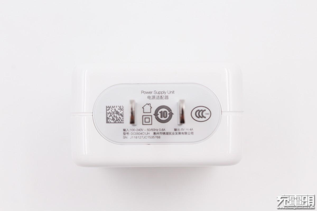合法赌场官网_解析:一加手机6原装充电器保持DASH闪充风格-具体内容-玩意儿