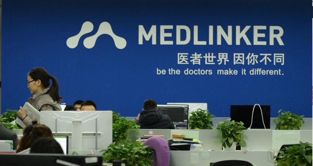 医联拥有45万实名认证医生:估值50亿元 寻找技术性团队优势互补