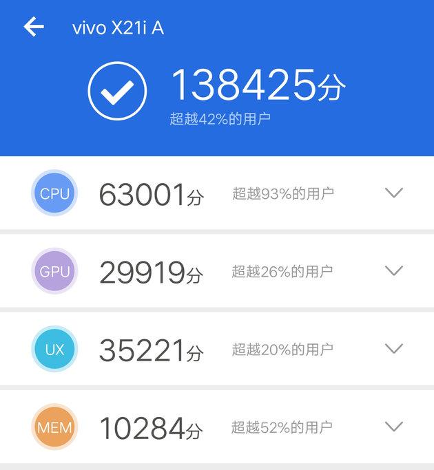 真钱二八杠网址_vivo X21i全面评测:AI拍照是否能够照亮你的美?-产品详情-玩意儿