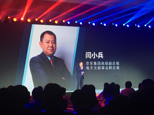 打赢2018:京东手机五大核心策略全面赋能手机品牌
