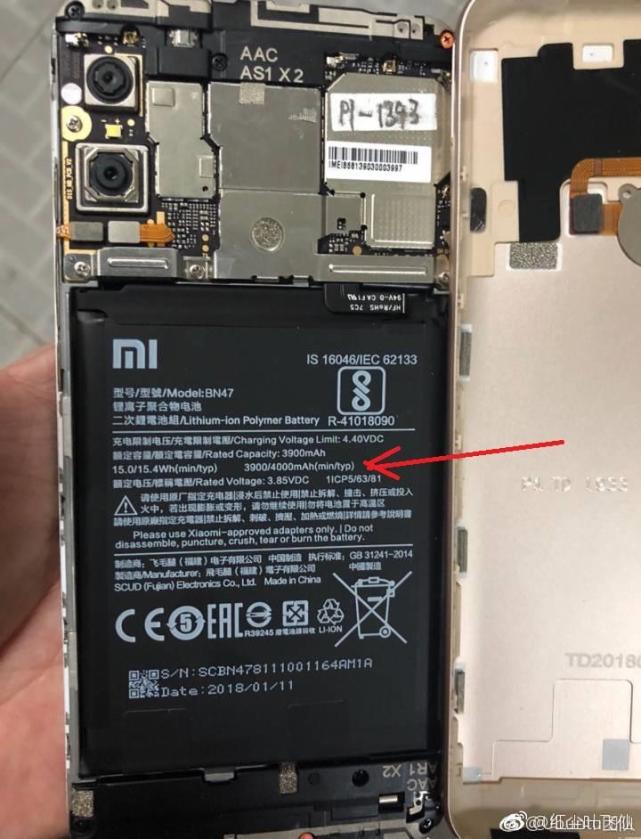 小米再爆神秘新机谍照 配4000mAh电池或为小米Note8