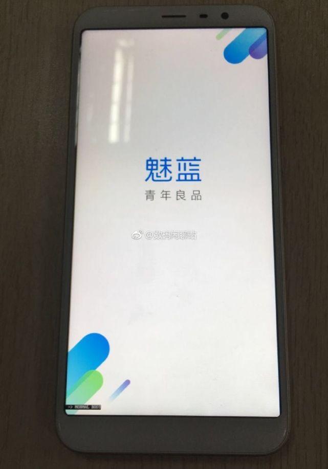 魅蓝6T确认搭载MT6750处理器 定位百元机对标红米6A