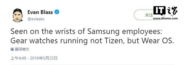 博彩网站程序_曝三星Gear S4智能手表将弃用自家系统-内容详情-玩意儿