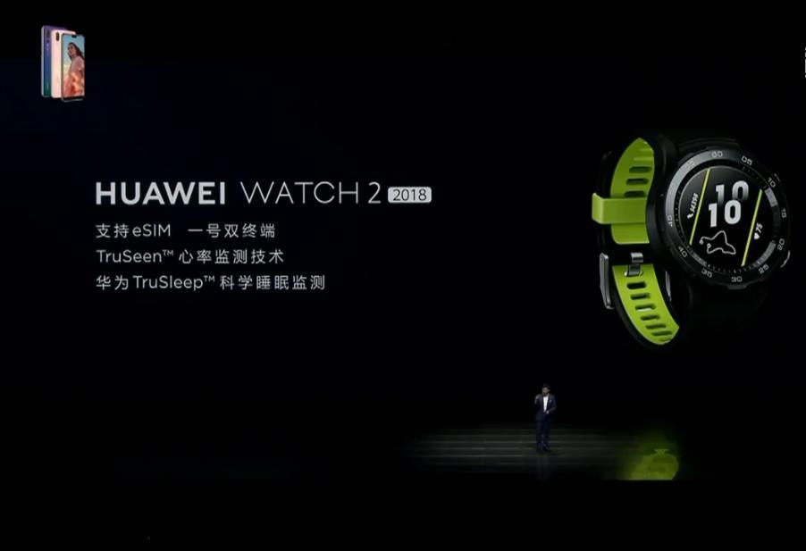 澳门神话娱乐城_HUAWEI WATCH 2 2018版正式预售,到底有哪些亮点-详细描述-玩意儿