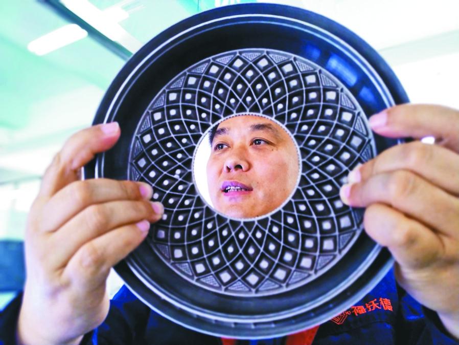 金属3D打印多领域开花