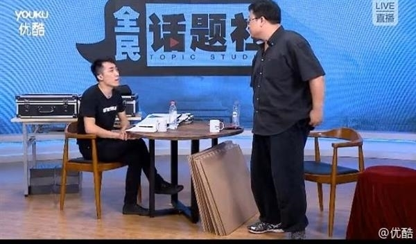 ZEALER坚果R1评测引争议:罗永浩、王自如隔空对撕