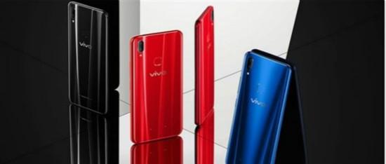 菲彩国际官方网站_Vivo 发布神机Z1 预售售价千元-具体内容-玩意儿