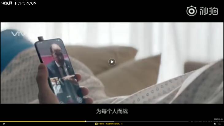 12bet娱乐城_vivo两款划时代全面屏手机对比照曝光:NEX新机更具魅力-产品详情-玩意儿