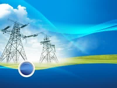 """论""""省间壁垒""""与统一电力市场建设关系"""