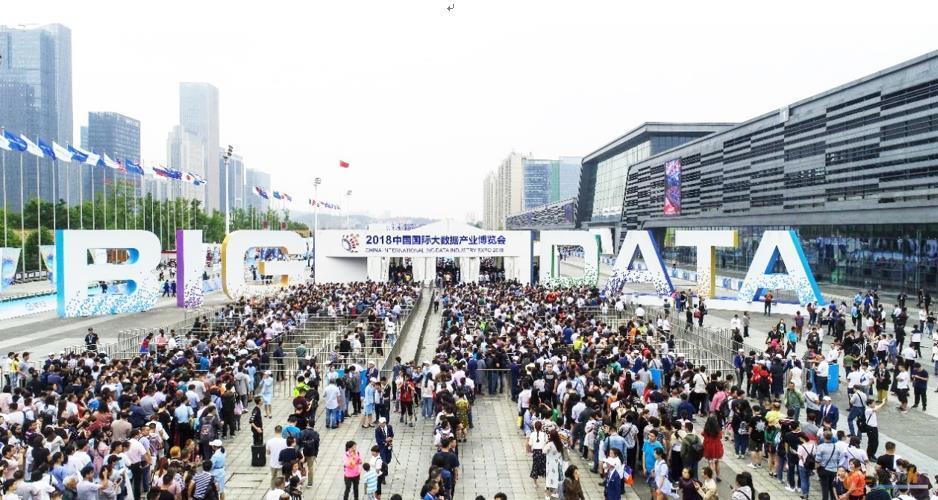 助力中国智造 联想大数据实力亮剑2018数博会