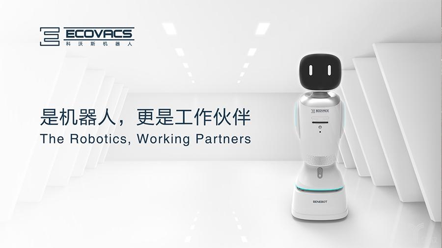 科沃斯上交所敲锣 服务机器人第一股的AI价值进化论