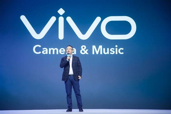 vivo NEX曝光:配备升降式摄像头
