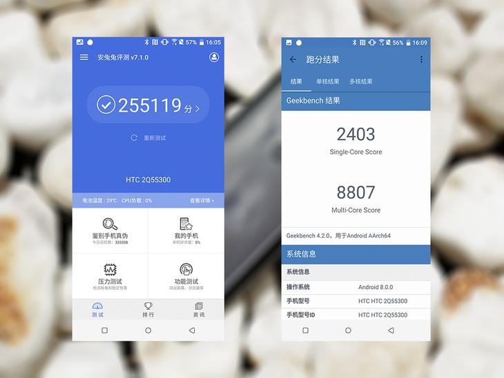 HTC U12+初体验:配置做工皆出色 本地化功能还需加强