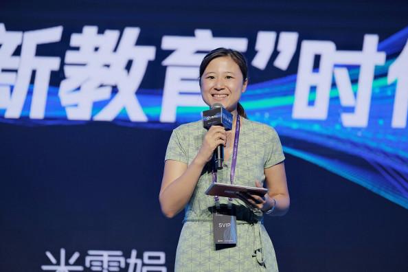 米雯娟:腾讯云助力VIPKID平台2.3万节课全球同步进行
