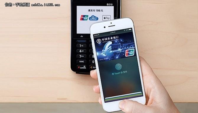 苹果NFC要解禁?传iOS 12将完全开放NFC权限