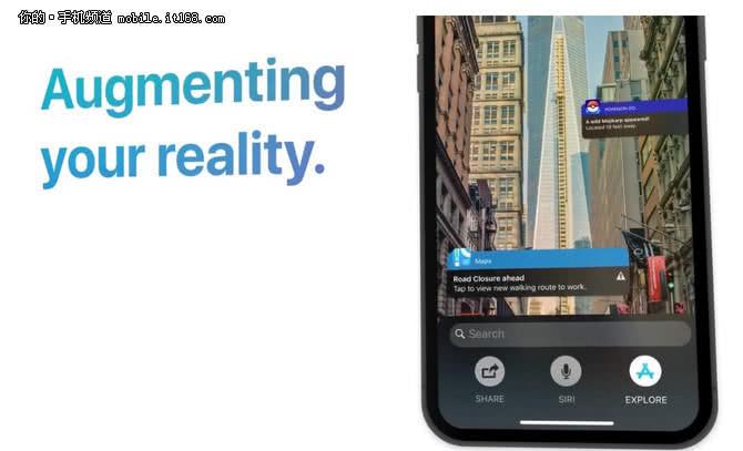iOS 12概念设计曝光 全新设计新增AR特性
