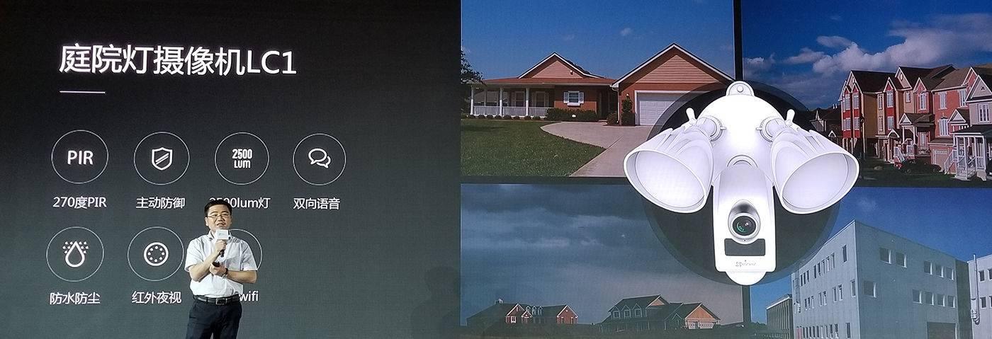 想要让你的家居生活更安全?不妨看看萤石的这些智能硬件新品