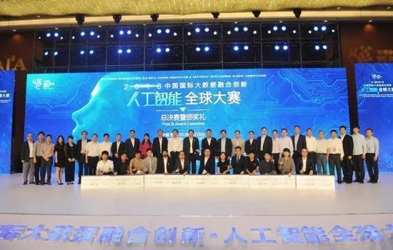 贵阳出台人工智能新政:设立1亿元AI产业发展基金
