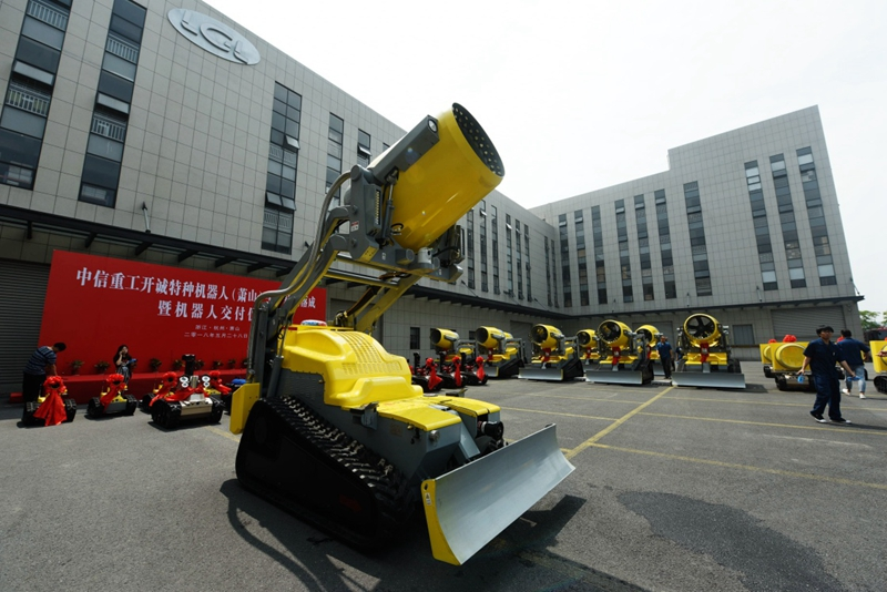 杭州:新型消防机器人交付使用