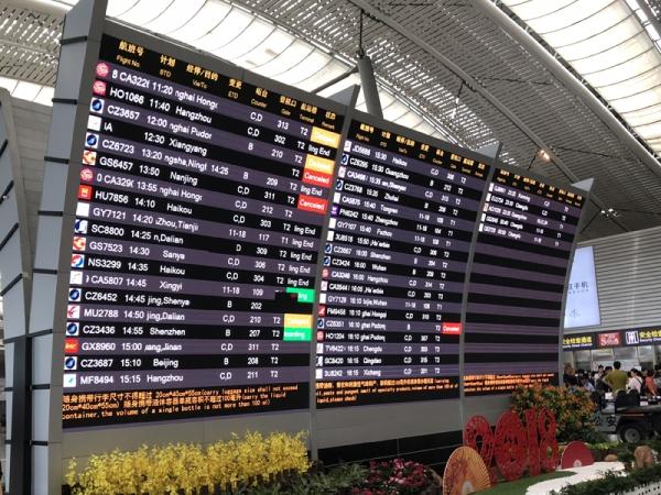 贵阳机场的智能化实践:航班预达误差缩短至2分钟
