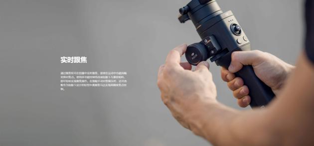 大疆如影S发布:首款为单反打造的专业单手手持云台