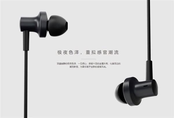 小米圈铁耳机2发布:动圈+动铁双发声单元 售价99元