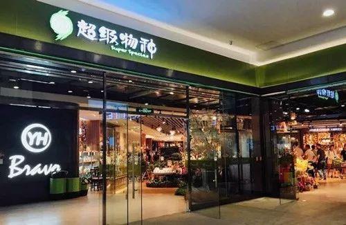 这家市值906亿的超市,左腾讯右京东,还要用AI掀翻零售业!
