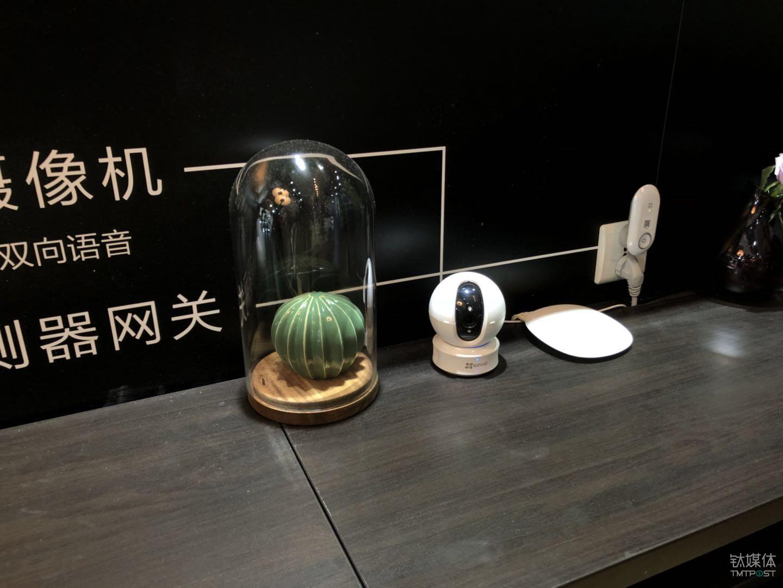 萤石网络发布多款智能家居产品:视频+语音才是智能家居的未来