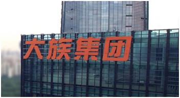 594家 深圳机器人军团快速崛起