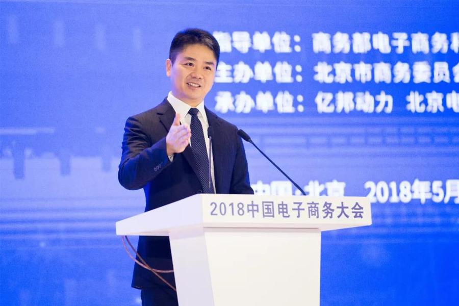 刘强东:将将整个中国社会化的物流成本再降到5%以内