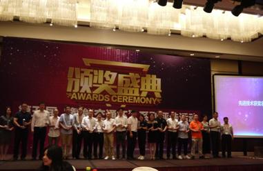 深圳维的美光电亮相国际智能交通展