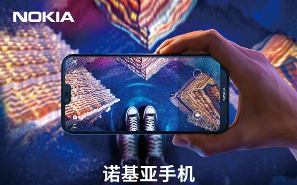 HMD确认:旗下诺基亚智能机均将升级Android P