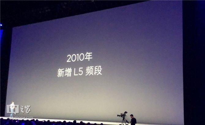小米新品发布会回顾:小米8/小米8 SE/MIUI 10/小米电视4/小米手环3等亮相