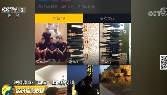 短视频风口再起:BAT入局打响狙击战 行业再迎变局?