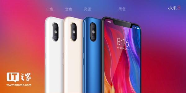 小米8亮相:刘海屏+四款配色 售价2699元起!