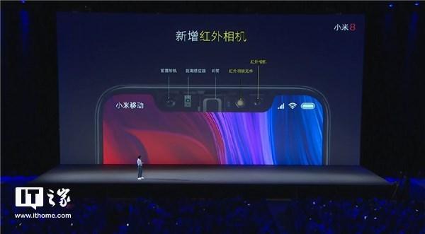 雷军揭秘小米8刘海屏内部构造:新增红外相机