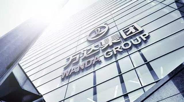 万达、腾讯、高朋成立网络科技公司,将注入原飞凡等部分业务
