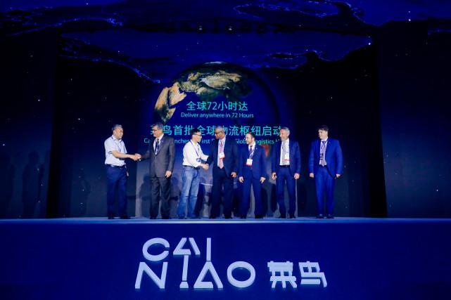 菜鸟将在世界5城市建设物流枢纽 杭州成为国内首个试验田