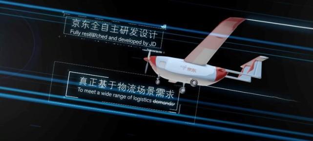 京东发布2020规划:机器人规模全球前五