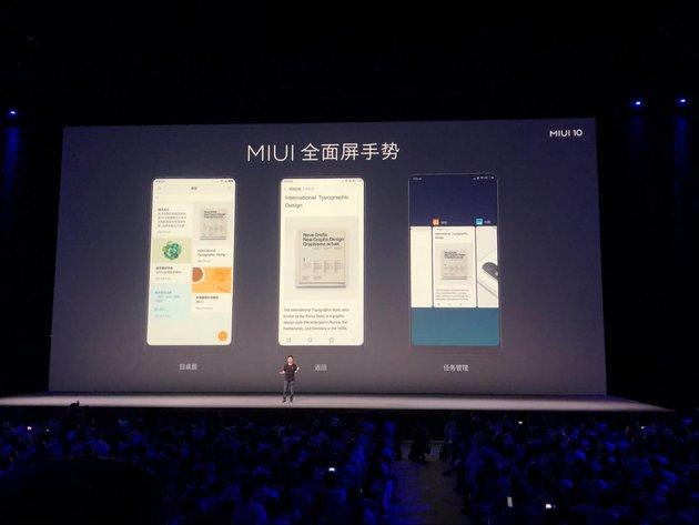 将快发挥到极致:小米MIUI 10 正式发布