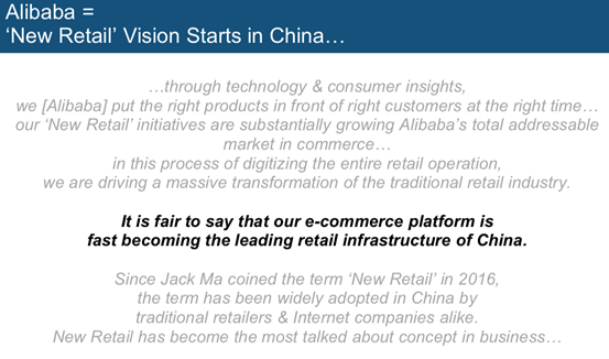 """""""互联网女皇Meeker"""":阿里新零售正在成为中国商业基础设施"""