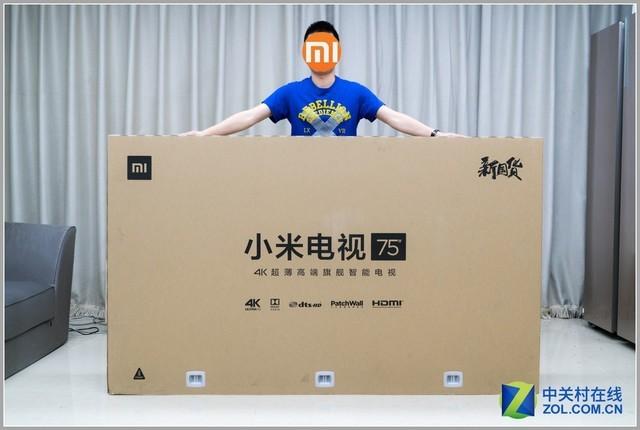 小米电视总出货第一 75英寸小米电视4全国首测