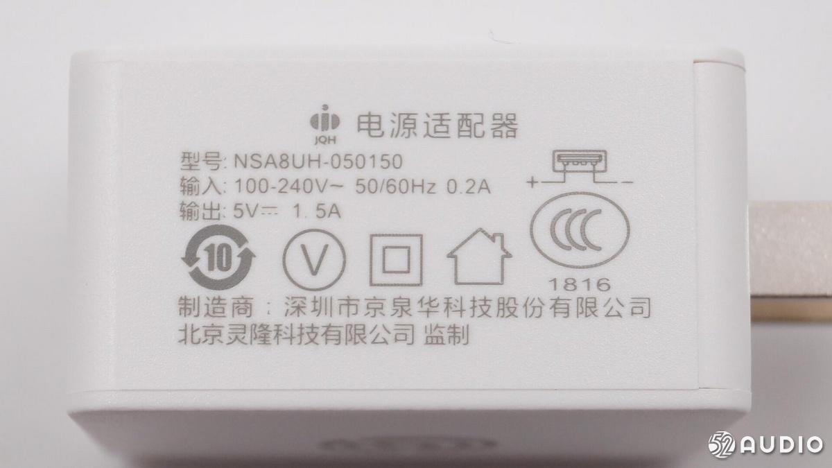 拆解报告:京东叮咚mini2智能音箱