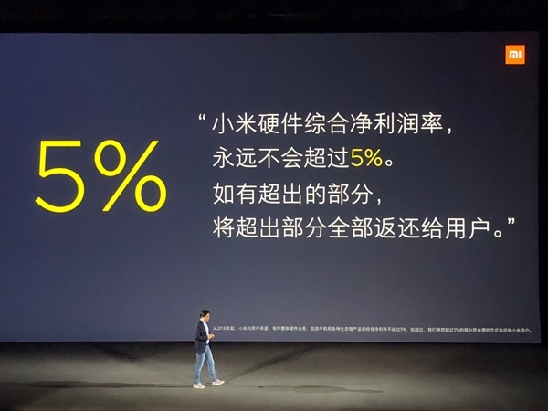雷军回应为何承诺硬件利润率不超5%:小米主要靠互联网服务挣钱