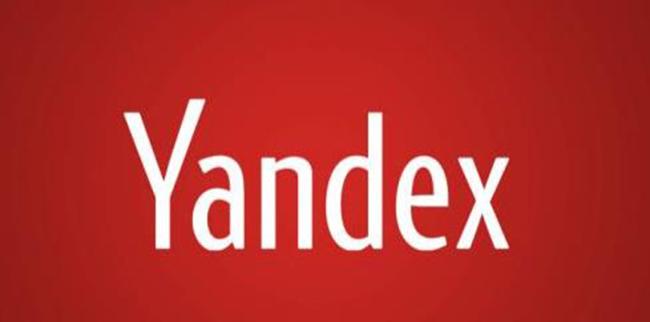 整合流媒体体验 Yandex推出智能音箱