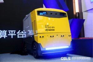 菜鳥發布無人物流車 搭載固態激光雷達方案