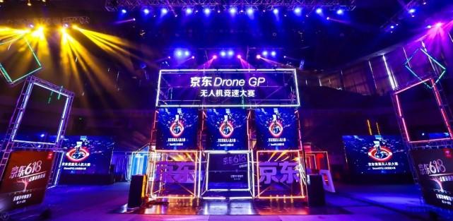 京东举办首届无人机大赛 以后你的快递可能是无人机送来的