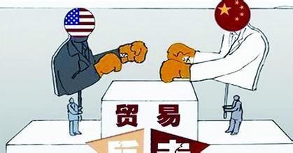 中美贸易战后打疼了中兴,打醒了半导体行业
