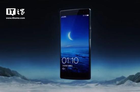 久等了!未来旗舰OPPO Find X手机正式官宣